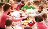1 или 5 посещения на целодневна занималня за дете на 6 - 12г