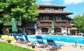 Летен релакс в Арбанаси! Релаксиращ масаж на цяло тяло и цял ден ползване на басейн, чадър и шезлонг, плюс напитка