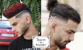 За визията на мъжете! Подстригване по метода Fade - без или със оформяне на брада