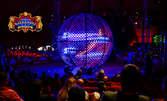 Световноизвестният Цирк Балкански гостува през Август в Несебър! Гледайте представление на 4, 5, 6 или 7 Август