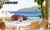 На море на о. Тасос през Май или Юни! 5 нощувки със закуски и вечери в Хотел 4* в Лименас