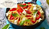 Голяма пица, порция спагети, или салата и основно ястие, плюс палачинка, по избор