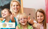 Летни занимания! 10 посещения на полудневна английска академия за деца на 3-4 г или 10-11г