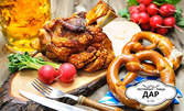 Свински джолан с кашкавал в керемида, виенски шницел или пъстърва на скара
