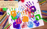 Урок по графика за деца и възрастни, с осигурени материали
