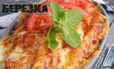 Насладете се на 2 порции запечени макарони, по избор
