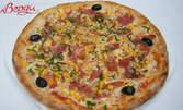 2бр пица 27см, 2 порции лазаня или 2 порции основно ястие