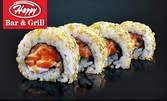 Неустоим суши сет с 12 хапки
