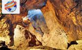 Пещери
