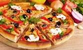 Основно ястие по избор - ризото, пица или талиатели, плюс чаша вино