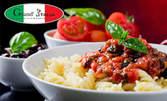 Италианска паста по избор от 22 вида, плюс крем карамел