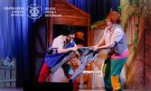 "Операта за деца ""Макс и Мориц"" на 9 Август"