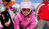 Полудневен или целодневен урок по ски или сноуборд за деца