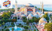 В Истанбул през Ноември! 2 нощувки със закуски, плюс транспорт и посещение на Чорлу и Одрин
