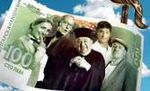 """Гледайте комедията """"Вражалец"""" на 11 Декември"""