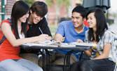 1 посещение на интензивен курс по БЕЛ за 12 клас - подготовка за държавен зрелостен изпит