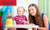 5 посещения за дете, с хранене и забавления в детски клуб Мики