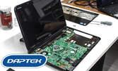 Хардуерна профилактика на настолен компютър или лаптоп - без или със почистване на вируси