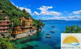 През 2020г до Милано, Генуа, Санремо, Монако, Ница, Кан, Марсилия и Барселона! 6 нощувки със закуски и самолетен транспорт