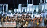 Симфоничен концерт с Девета симфония на Бетовен - част от Opera Open 2020 на 12 Септември