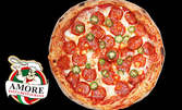 Вкусна пица
