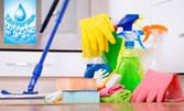 Почистване на баня или тоалетна, плюс измиване на прозорци и дограми в апартамент или офис до 60, 80 или 120кв.м