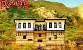 Екскурзия до Рупите, Мелник и Солун! Нощувка със закуска в Сандански, плюс транспорт