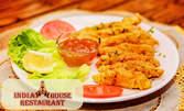 Индийско къри с пиле по избор от шеф Сингxx