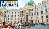 Лято във Виена