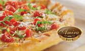 Голяма пица и свежа салата, по избор - за 4.89лв