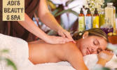 Класически масаж на цяло тяло, плюс пилинг на гръб