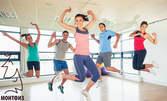 2 посещения на занятие по избор: Jumping Fit, Зумба, Капоейра или Power Tae-Bo