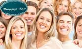 Ослепителна Коледна усмивка с избелване на зъби - за 19.90лв