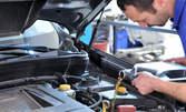 Погрижи се за автомобила с кафе в ръка! Моторно масло Total Quartz или Mobil Super