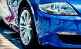 Крушки Philips за вашия автомобил - с 30% отстъпка