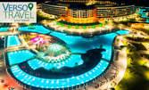 Ранни записвания за почивка в Дидим през 2019! 7 нощувки на база Ultra All Inclusive в хотел Aquasis De Luxe Resort & Spa 5*