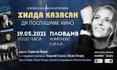 Спектакълът на Хилда Казасян и Плевенска филхармония със специалното участие на Теодоси Спасов и Васил Петров - на 19 Май