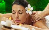 Релакс с масаж