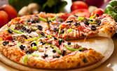 Салата, плюс основно ястие или голяма пица, по избор