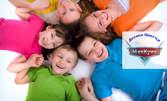 6 или 12 часа забавление за вашето дете в Детски център Маккуин