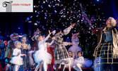 """Госпожа Опера представя: """"Приказки за операта"""" на 25.01"""