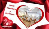 Празнично меню за 14 Февруари за вкъщи - салата, основно ястие, десерт и чаша вино