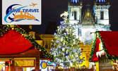 В Прага и Братислава