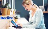 Онлайн курс по английски, немски, испански или френски език - ниво по избор, с 3-месечен достъп до платформата