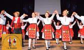9 посещения на народни танци за начинаещи деца