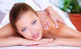 Класически, релаксиращ или лечебен масаж на цяло тяло, плюс точков масаж на глава и ходила и блок терапия при болки