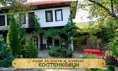 Почивка в Габровския балкан! 2 нощувки със закуски и BBQ обеди, плюс ползване на басейн и джакузи