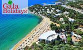 За 24 Май в Кавала! 3 нощувки на база Ultra All Inclusive в хотел Tosca beach****