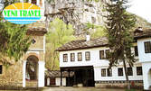 Еднодневна екскурзия до Габрово, Узана, Дряновски манастир и Дряново на 10 Ноември