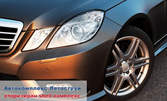 Диагностика и проверка на акумулатор и зарядна система на автомобил